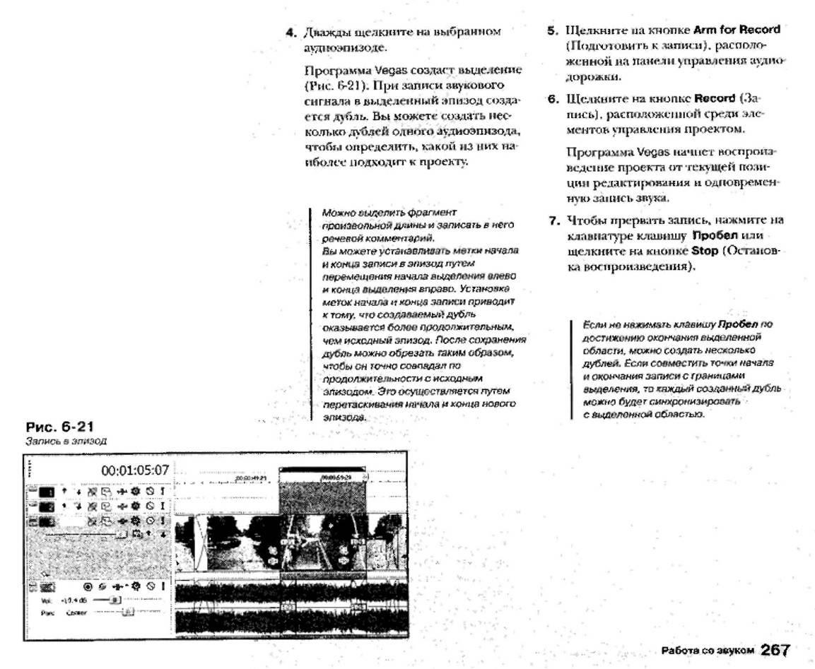 http://redaktori-uroki.3dn.ru/_ph/12/697514384.jpg