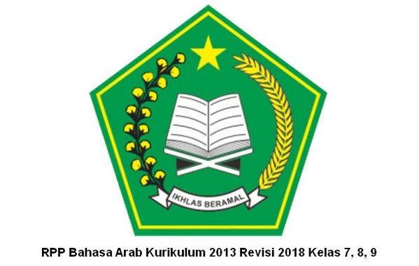 Kunci Jawaban B Arab Untuk Mts Peranti Guru