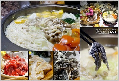蘭晶心作料理25