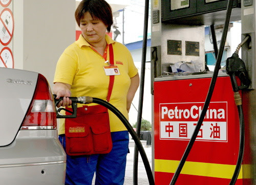 petrochina Top 10 Biggest Oil Petroleum Companies in the World