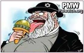 July 4, 2010. Al-Dustour (Jordan), Palestinian Media Watch