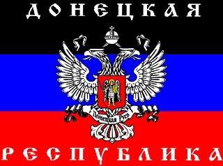 Bandera en 2014