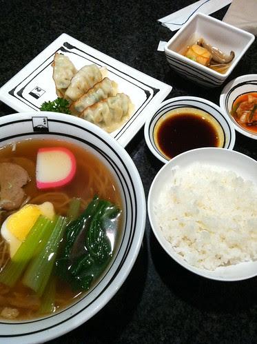 Fuji Japanese Restaurant Eugene Oregon