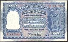 IndP.42b100RupeesND194957.jpg