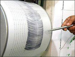 seismos attikh