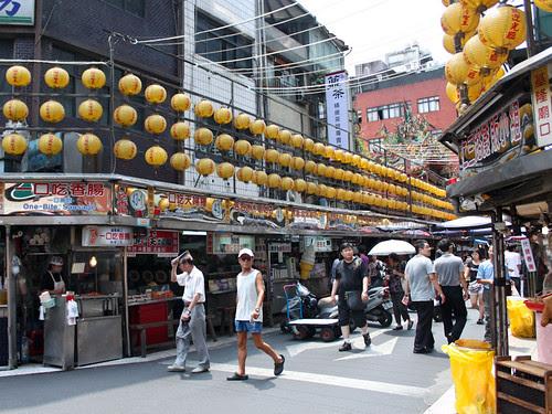 基隆廟口 (Keelung Temple Street)