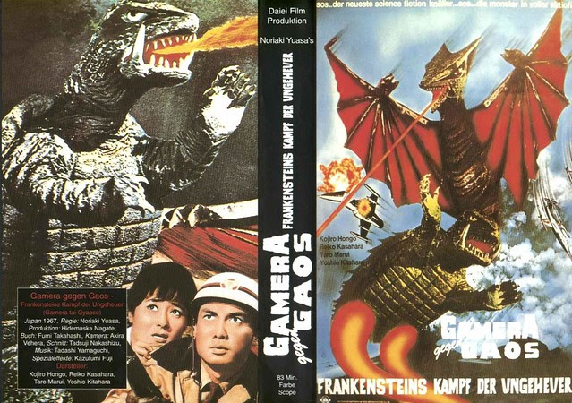 Gamera Gaos (VHS Box Art)