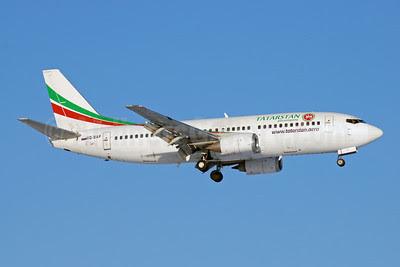 Tatarstan Airlines (Tatarstan Aircompany) Boeing 737-322 VQ-BAP (msn 24665) DME (OSDU). Image: 907421.