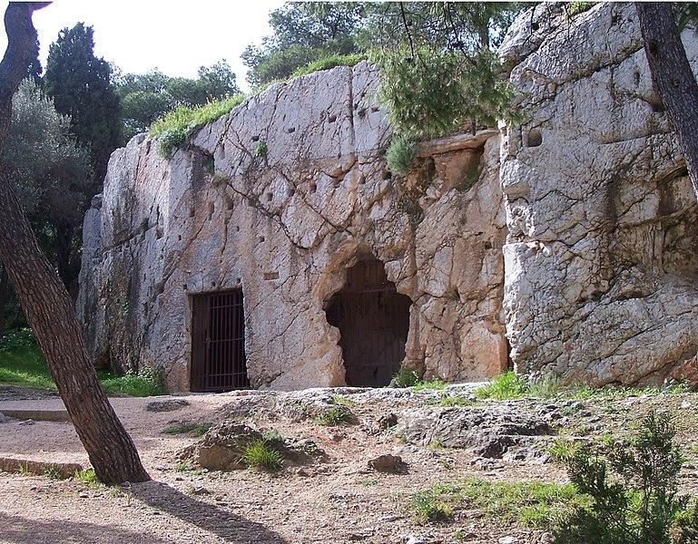 Archivo:Prisión de Sócrates.JPG