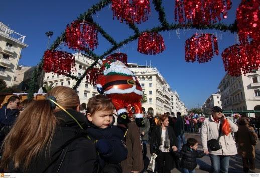 Ο καιρός των Χριστουγέννων: Αναλυτική πρόβλεψη