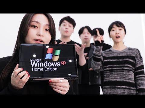 windows sound effect (acapella)
