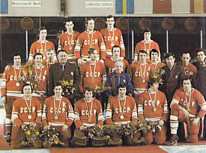 1976 Soviet Union team photo 1976SovietUnionOlympicTeam.png