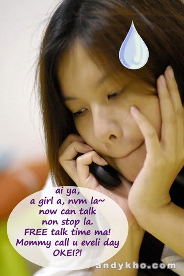 free talk time