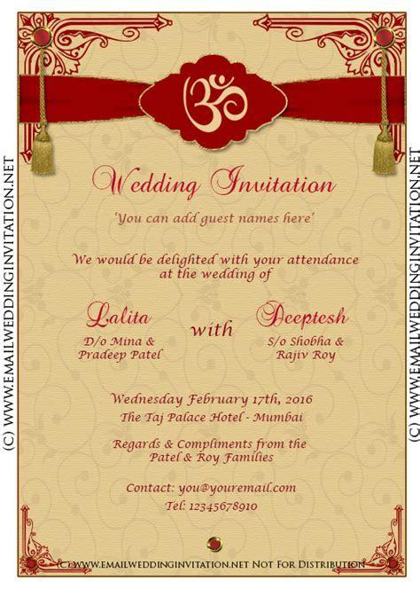 Indian Wedding Invitation Ecards