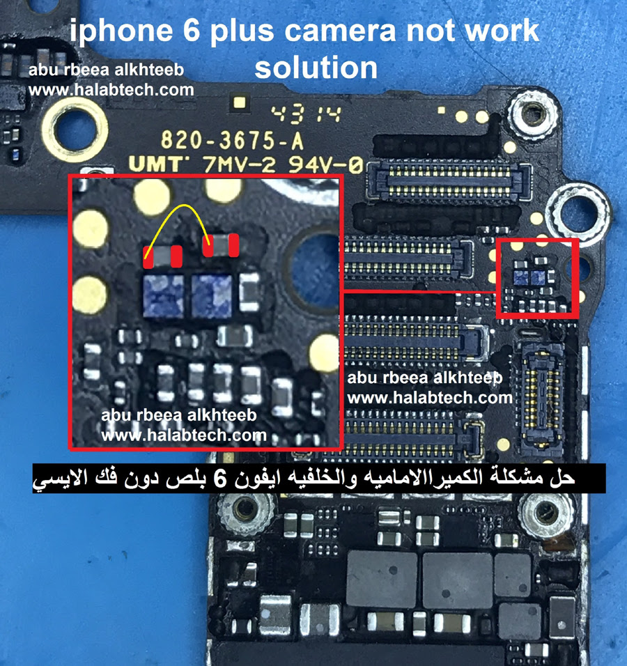 iPhone 6 Plus Camera not working solution jumper