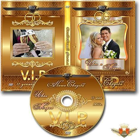 Wedding dvd cover psd for marriage video with bride and groom