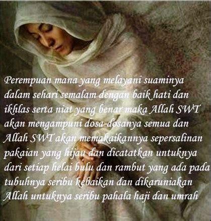 gambar kata bijak islam  dp bbm gambar pedia