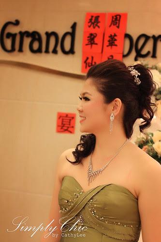 Cherrie Yeoh ~ Wedding Night