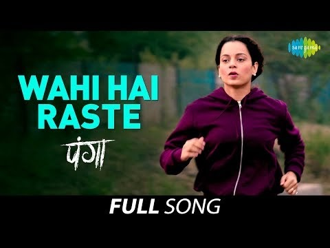 Wahi Hain Raste Lyrics in Hindi | Panga | Jassie G