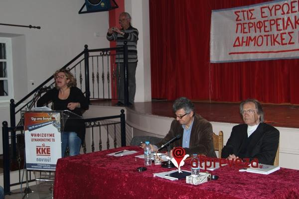Οι υποψήφιοι του ΚΚΕ σε Π.Ε. Πρέβεζας και στο Δήμο Πρέβεζας - Όλα τα ονόματα (photo+vid)
