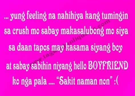sad wallpaper  quotes tagalog ellens corner