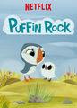 Puffin Rock | filmes-netflix.blogspot.com
