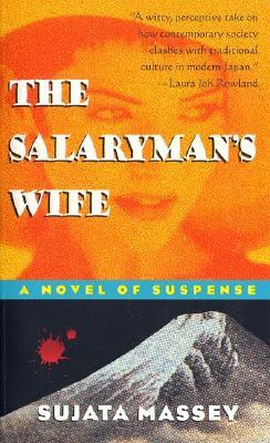 salaryman's wife cover