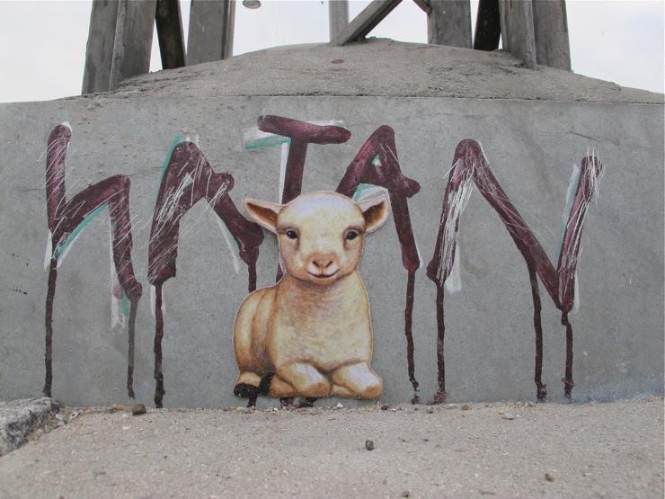 Lamb post