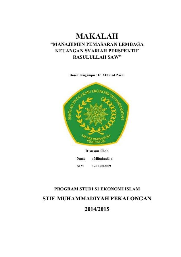 Download Pdf Skripsi Jurusan Bahasa Inggris Kualitatif