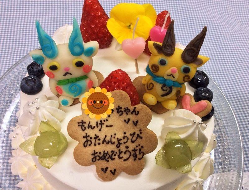 Rinas 姪っ子のお誕生日ケーキコマさんコマじろうのマジパン細工