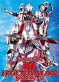 Superior Ultraman 8 Brothers | filmes-netflix.blogspot.com