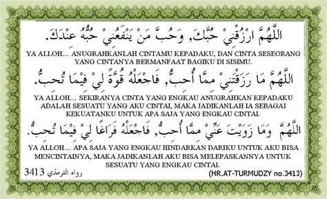 penyejuk hati insani syariat islam mengenai cinta