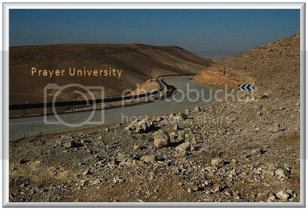 Desert of Judea