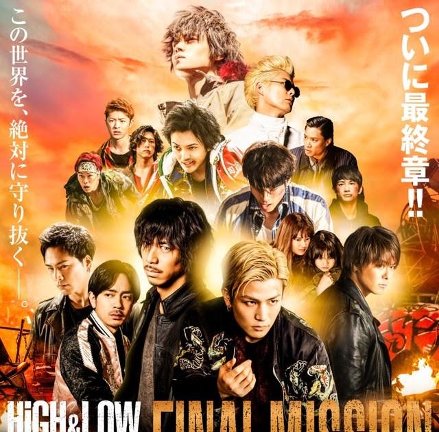 Warriors Gate 2 Film Cda: [Shochiku 2017] HiGH&LOW THE MOVIE 3 FINAL MISSION