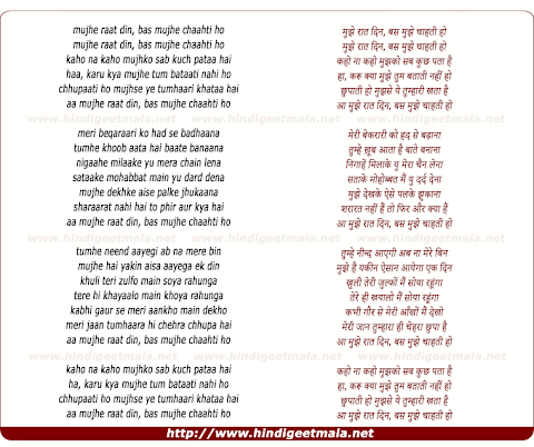 Ab Mujhe Raat Din Sangharsh Lyrics In Hindi