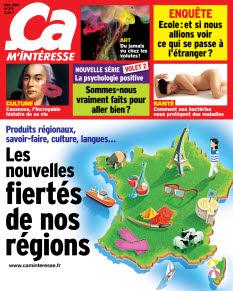 http://lekiosque-eu.s3.amazonaws.com/Public/Publications/894116/1219876/Images/Detail.jpg