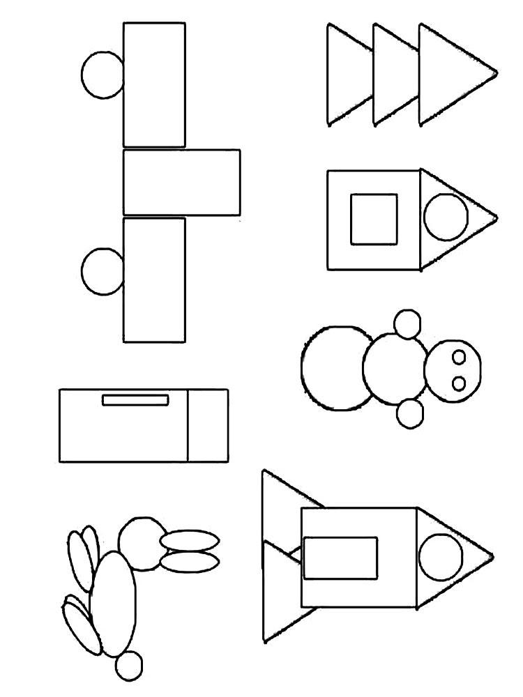 Geometrik şekiller 17 ücretsiz Boyama Resimleri