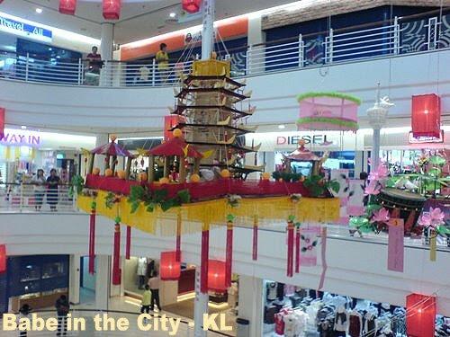 Pagoda lantern made from bamboo chopsticks