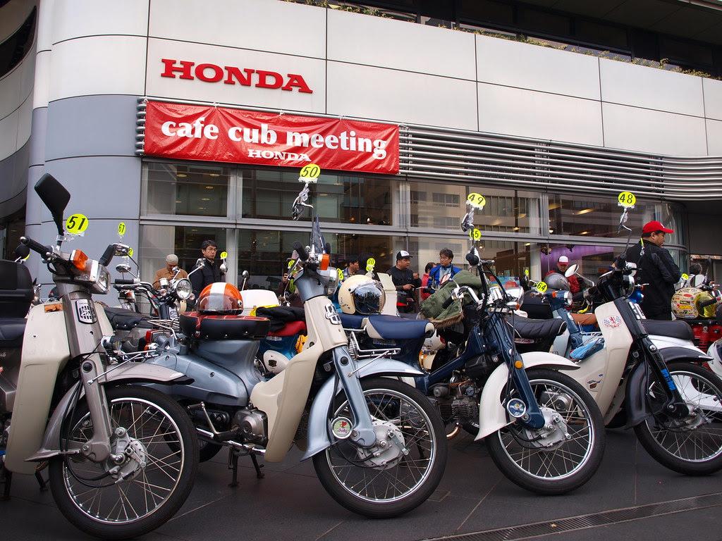 Honda Cub Owners Gathering