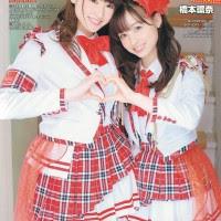 Hashimoto Kanna, Magazine, Young Champion
