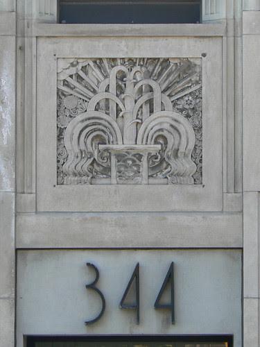 Vars Building, Buffalo