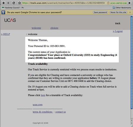 ucas_screen_shot