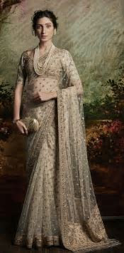 15 Designer Saree Ideas For Modern Brides ? Keep Me Stylish