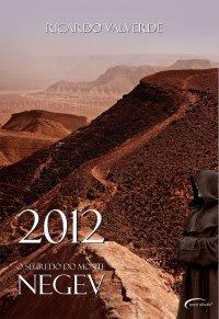 2012 – O Segredo do Monte Negev