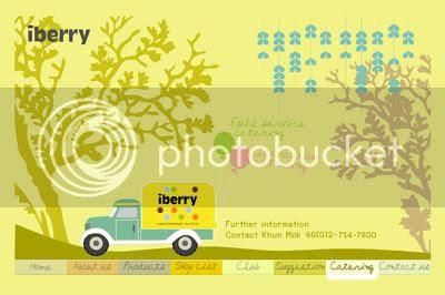 iberry 5