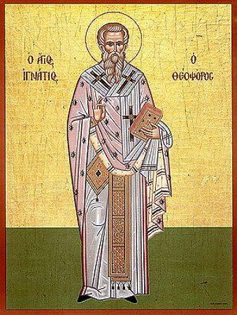 Священномученик Игнатий Богоносец, епископ Антиохийский