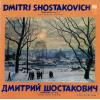 KONDRASHIN, KIRILL - shostakovich; symphonies nos.1, 2