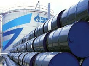 Gazprom, Turkey sign TurkStream onshore section documents