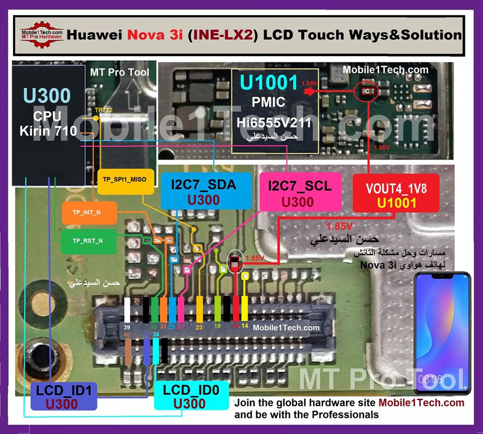 Huawei Nova 3i Display Problem Solution Jumper Ways