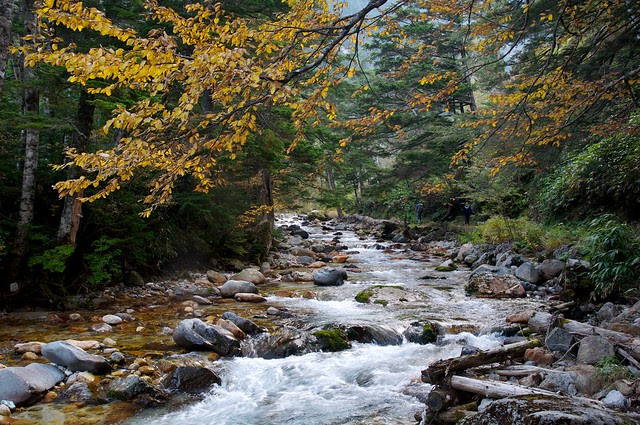 The super asuza river